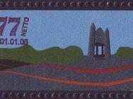 """Blitz-Kurier: MiNr. 6, 00.01.2006, """"Landesgartenschau Rathenow 2006"""", Aushilfsausgabe I, Satz, postfrisch - Brandenburg (Havel)"""