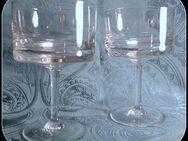 2 schlicht gearbeitete Glasschalen - Niederfischbach