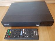 Sony Blu-Ray-Player BDP-S4500 WLAN 3D Smart - Naumburg