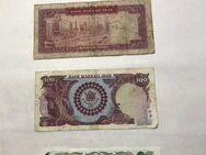 4 x Iranisches Geldschein Banknoten Persian Reza Schah Pahlavi - Stuttgart