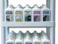 STEIN Schutz-Pflege-Reinigung; Beratung und Produktverkauf - Peißenberg
