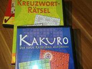 PC Spiele ohne Kratzer mit Anleitung - Mörfelden-Walldorf