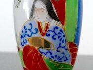 Chinesische Vase - Mülheim (Ruhr)