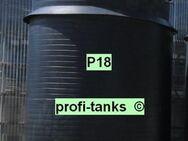 P18 PE-Tank 30.000 L Kunststofftank AHL-Tank ASL-Tank Chemietank Salzsäuretank Gülletank