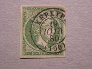 Griechenland 5 Lepton 1880,MI:GR 55b,  Lot 629