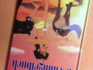 Die beliebtesten Kinderbücher -neuwertig- - Bremen