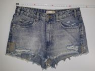 Zara TRAFALUC DENIM Vintage COLLECTION Shorts Hot Pants kurze Hose
