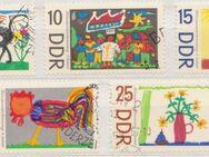DDR_Briefmarken_DDR_Kinderzeichnungen-6+7_Jahre (1)  [377] - Hamburg