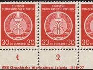 """DDR - Dienstmarken A: MiNr. 11 x X II, 15.08.1954, """"Verwaltungspost B"""", Druckvermerk, postfrisch - Brandenburg (Havel)"""