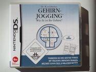 Gehirn-Jogging  -  Dr. Kawashima  -  Nintendo DS - Essen