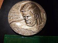 TOP  Medaille CCCP , Für die Verteidigung der Festung Brest - Neubrandenburg