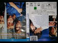 Ist sie nicht wunderbar some kind of wonderful DVD-Video Eric Stoltz Mary Stuart Masterson Craig Sheffer Lea Thompson ISBN 4010884500806 VERKAUFSWARE