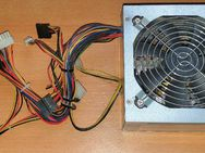 ATX-Netzteil LPK12-25E 3*SATA 420 Watt ID13745