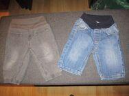 2 süsse neuwertige baby-jeanshosen, 62/68, impidimpi, s. oliver - Pforzheim
