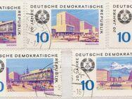 DDR_Briefmarken_20-Jahre-DDR (1)  [375] - Hamburg
