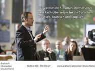 Dolmetscher für Hochzeit, Standesamt, Eheschließungen, Scheidung – Arabisch Deutsch Englisch - Berlin Charlottenburg-Wilmersdorf