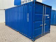 Lagercontainer und Seecontainer in Mannheim mieten - Mannheim