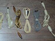 6 x Stück High Speed Druckeranschlusskabel 2.0 USB-A / USB-B Stecker
