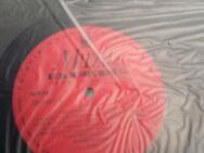 Schallplatte Polskie DIANA AND OTHER HITS FRONT 60 - Berlin Lichtenberg