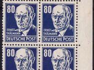 """DDR: MiNr. 339 v a X I, 00.00.1953, """"Persönlichkeiten aus Politik, Kunst und Wissenschaft: Ernst Thälmann"""", Viererblock ER, geprüft, postfrisch - Brandenburg (Havel)"""