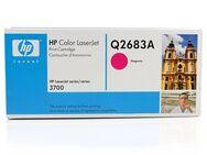 Neuer Original HP Q2683A Toner Rot - Frankfurt (Main)