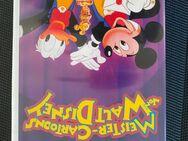 Meister-Cartoons von Walt Disney VHS Kasette - Meckenheim