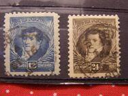 Argentienen 1,12,24 Centavos,1888-,MI:AR 96.98  ,Lot 522