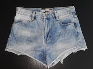 ZARA PREMIUM WASH COLLECTION kurze Jeans Hot Pants Shorts Hellblau - Nürnberg