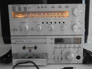Grundig komplett HiFi-Stereo-Anlage der Mini Serie mit Boxen und Plattenspieler (590) - Hamburg