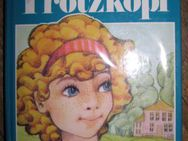 """Spannender Roman """"Der Trotzkopf"""" von Emmy von Rhoden in gutem Zustand, Karl Müller Verlag, stammt aus 1980, 208 Seiten, ASIN: B0058TVV5G , zum Schutz für weiteren Gebrauch schon eingebunden, 4,- € - Unterleinleiter"""