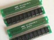 NEC MC-41256A9B-12, 256KB DRAM Speicher - Bremen