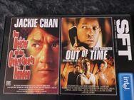 DVD Filme - Bad Schwartau Zentrum
