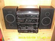 Grundig CC 660 HIFI Turm-Stereoanlage-Kompaktanlage - Cottbus