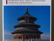 DuMont-Kunstreiseführer China (1999) - Münster