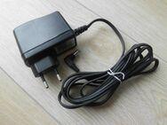 Netzteil für D-Link AC DC Adapter Netzgerät Steckernetzteil GLOBAL YEOU DIANN ELECTRIC INDUSTRIAL AMS3-0502500FV Output: 5V, 2,5A - Flensburg