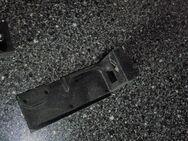 Hueck-Schliessplatte in Winkelform mit Kipplager DIN R - Ulmen