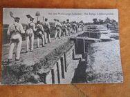 Feld - Bildpostkarte Bei den Armierungs-Soldaten!, Originalaufnahme / 1.WK - Zeuthen