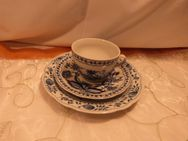 Kahla 3tlg. Kaffeegedeck / Tasse / Teller / Untertasse / Spülmaschinen geeignet - Zeuthen