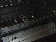 KFV-Schloßkasten-Mehrfachverriegelung - Ulmen