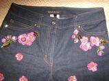"NEU * Edel * Glitzer * 3D Blüten * Stickerei * Hippie- Style * Jeans- Hose ""ESCADA"" Original * Gr. 34- 36/ S * dunkel- blau * bunt *"