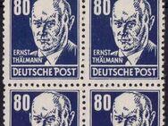 """DDR: MiNr. 339 v a X I, 00.00.1953, """"Persönlichkeiten aus Politik, Kunst und Wissenschaft: Ernst Thälmann"""", Viererblock OR, geprüft, postfrisch - Brandenburg (Havel)"""