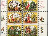"""DDR: MiNr. 2914 B - 2919 B, 27.11.1984, """"Märchen von der toten Zarentochter (XIV)"""", Rand oben nicht durchgezähnt, Ersttagsstempel (Bogenentwertung) - Brandenburg (Havel)"""