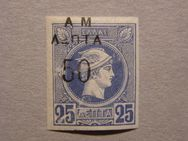 Griechenland Hermes 25 Lepton 1900,  MI:GR 117,Lot 630