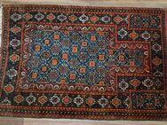 Antik Gebetsteppich Orient Kaukasus Teppich Wolle Braun Rot Merhab - Nürnberg