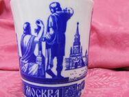 Souvenir LOMONOSOV Kaffeebecher, Porzellan / Becher Kobaltblau, Moskau