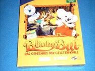 Kinder PC-Spiele - Hamburg