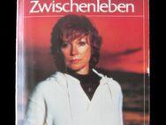 Shirley MacLaine (Oscarpreisträgerin) - Zwischenleben / Biografie