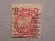 Bolivien-11 Sterne im Wappenkreis1887,  MI:BO 22,Lot 621