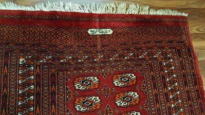 Antiker Turkmenen Stammes Teppich mit Signatur Kartusche Tekke Göl Rug Buchara - Nürnberg
