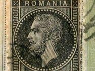 Rumänien 1 1/2 Ban,1879,MI:RO 48,  Lot 549